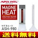 ash-980_1