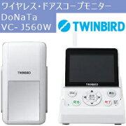 vc-j560w-1