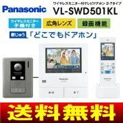 VL-SWD501KL_���ʲ���