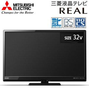 三菱電機REAL(リアル)32V型液晶テレビ(32型・32インチ)地デジ・BS・110度CSデジタルチューナー内蔵 RCP