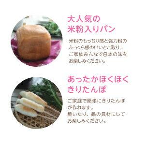 ホームベーカリー 1斤 パン焼き機 パン焼き器 米粉パン もち ご飯パン HR-B120(P)【RCP】Hi-Rose ハイローズ 1斤用 HR-B120P