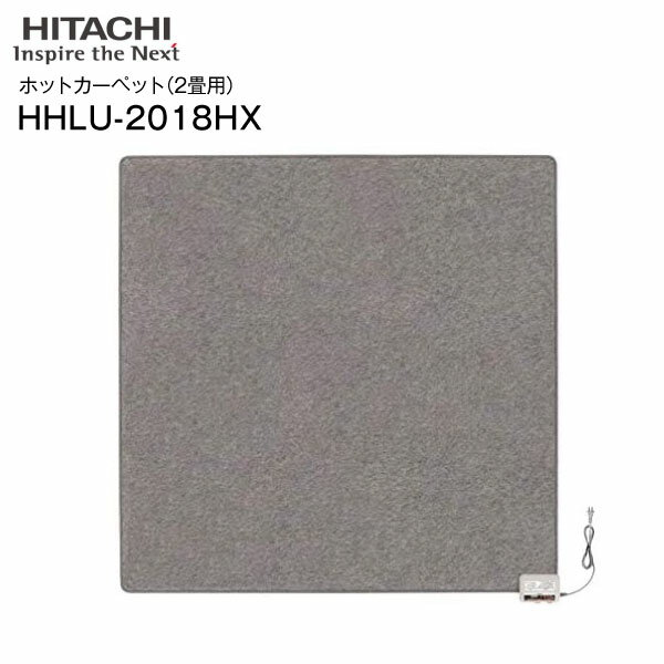 HHLU-2018HXのサムネイル画像