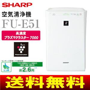【送料無料】SHARP(シャープ) 空気清浄機 (プラズマクラスター7000、除菌、花粉対策、抗アレル物質、ウイルス抑制、脱臭、空清〜24畳)【RCP】【02P20Nov15】 FU-E51-W