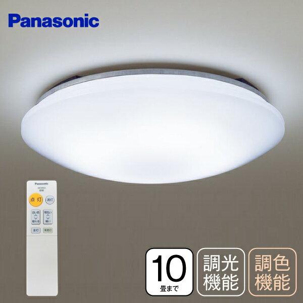 パナソニック シーリングライト LED 10畳~8畳 調光 調色 昼光色 電球色 リモコン付 LED照明器 具 天井照明【RCP】Panasonic シーリングライト(10畳用)調光調色