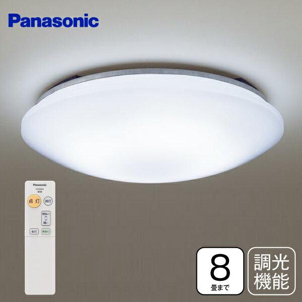 https://thumbnail.image.rakuten.co.jp/@0_mall/townland/cabinet/lighting/188111-11.jpg