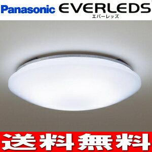 【送料無料】【HH-LC464A同等性能品】パナソニック LEDシーリングライト 6畳用 調光・調色機能付 リモコン付 LED照明器具【02P20Dec13】【23-Dec】【25-Dec】エバーレッズ(EVERLEDS) LGBZ0106