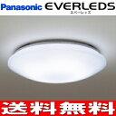 【送料無料】【LSEB1068】パナソニック LEDシーリングライト ...