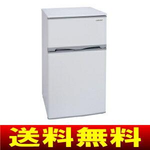 【通常ポイント2倍】シングルライフにオススメ。2ドア冷凍冷蔵庫【送料無料】【AR100C】アビテ...