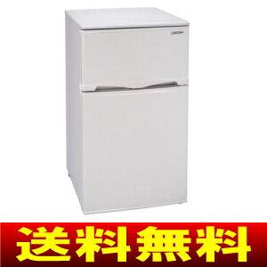 【送料無料】【AR100E】アビテラックス(Abitelax) 2ドア冷凍冷蔵庫 96L 小型冷蔵庫 新生活(一人暮らし) 人気機種AR-100C(AR100C)の後継品【RCP】【02P30May15】 AR-100E