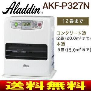 【通常ポイント2倍】AKF-P32AN(W)のNEWモデル子供部屋や寝室にぴったりのコンパクトタイプ【送...