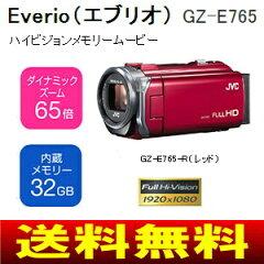 GZ-E765(R)JVC高倍率ズームと高精度手振れでアップも望遠もブレずにキレイ【送料無料】ビクター...
