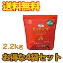 【送料無料】ラビットプレミアムフード 2.2kg 4袋セット GEX(...