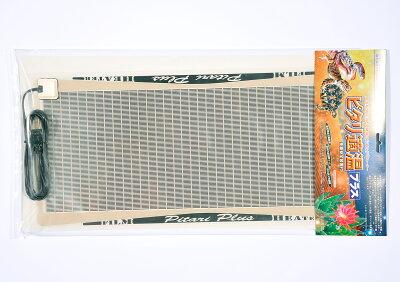 【送料激安】ピタリ適温プラス4号 リニューアル!熱効率アップ、買い替え続出中!みどり商会