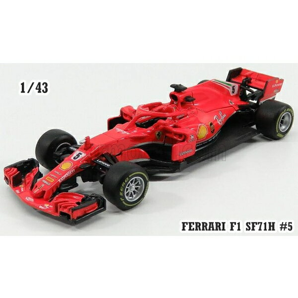 車, ミニカー・トイカー  F1 SF71H 5 2018 143 Bburago F1 Ferrari