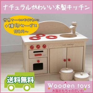 おもちゃ キッチン ままごと 赤ちゃん オモチャ コンビニ