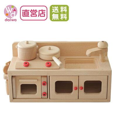 おままごと キッチン 人気 おすすめ 卓上 コンパクト ダイワ daiwa