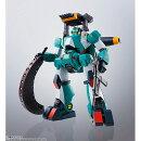 ザブングル HI-METAL R ウォーカーギャリア