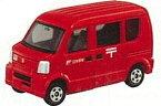 トミカ No.68 郵便車 (箱タイプ) | おすすめ 誕生日プレゼント ギフト おもちゃ