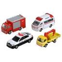 トミカ 緊急車両セット5 | おすすめ 誕生日プレゼント ギフト おもちゃ | クリスマスプレゼント