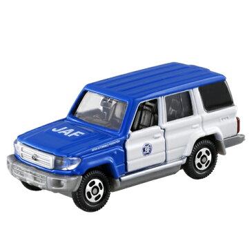 トミカ No.44 トヨタ ランドクルーザー JAFロードサービスカー | おすすめ 誕生日プレゼント ギフト おもちゃ