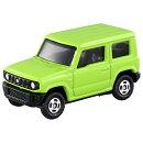 今月発売のトミカの新車 入荷しました!
