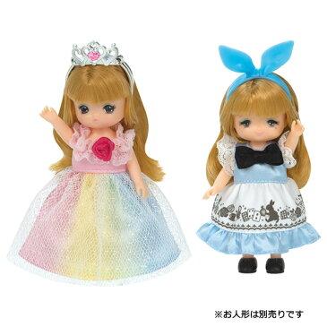 リカちゃん 着せ替え洋服 LW-22 ミキちゃんマキちゃんドレスセット にじいろプリンセス&メルヘンワンピ