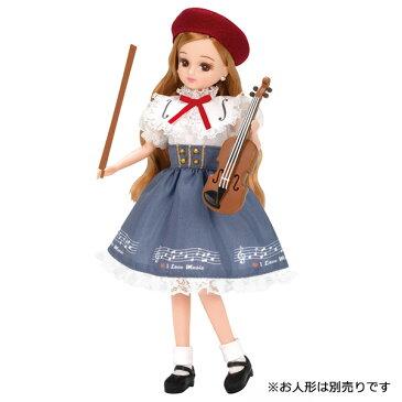 リカちゃん 着せ替え洋服 LW-19 バイオリンレッスン | きせかえ 洋服 服 | おすすめ 誕生日プレゼント ギフト おもちゃ