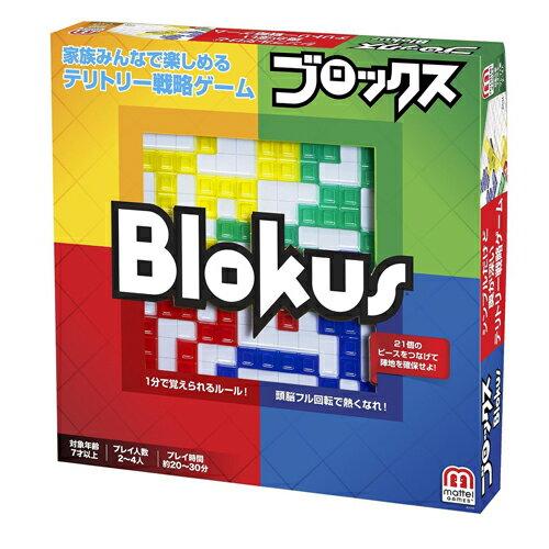 ファミリートイ・ゲーム, ボードゲーム  Blokus