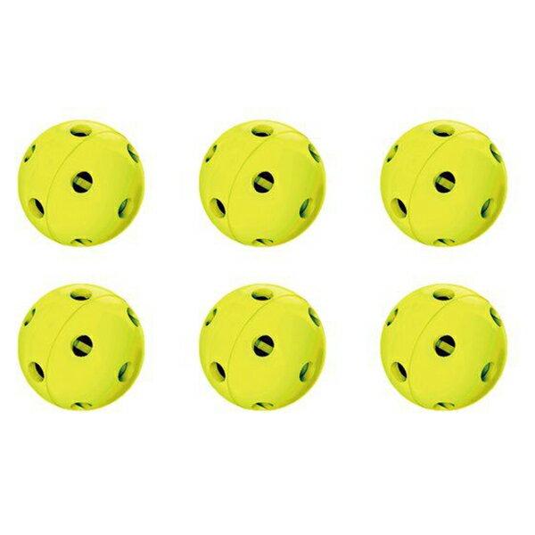 ころがスイッチボールセット おもちゃ学習男の子女の子