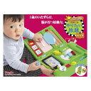いたずら1歳やりたい放題スマート本 | おすすめ 誕生日プレゼント 知育 おもちゃ 1