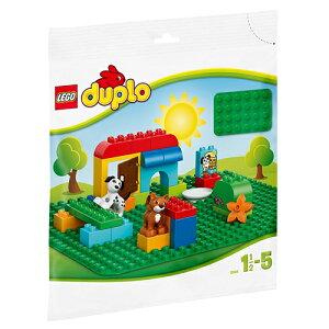 レゴ デュプロ 2304 デュプロ基礎板 緑