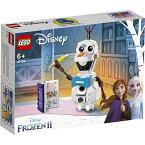 レゴ(LEGO) ディズニープリンセス アナと雪の女王2 オラフ 41169   おすすめ 誕生日プレゼント 知育 おもちゃ