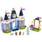レゴ(LEGO) ディズニープリンセス シンデレラのお城 43178 | ブロック