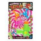 プロペラBUNBUN [カラー選択不可] | おもちゃ