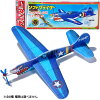 ソフトグライダー[種類選択不可]|おもちゃ飛行機