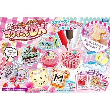 ぷにデコスクイーズ DX | 誕生日プレゼント ギフト おもちゃ | クリスマスプレゼント