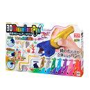 3Dドリームアーツペン5色セット / 7色セット