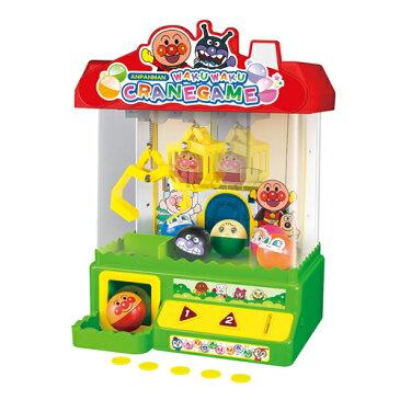 アンパンマン NEWわくわくクレーンゲーム   おすすめ 誕生日プレゼント ギフト おもちゃ   クリスマスプレゼント