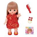 メルちゃん チャイナドレスメルちゃん | おすすめ クリスマスプレゼント ギフト おもちゃ