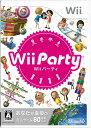 あなたが主役のミニゲーム80種類以上【Wii】WiiParty(Wiiパーティ) あす楽対応