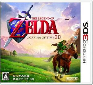 【3DS専用】ゼルダの伝説 時のオカリナ3D あす楽対応
