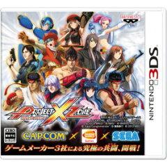 在庫処分価格!【3DS】PROJECT X ZONE(プロジェクトクロスゾーン)早期購入限定スペシャル仕様 ...