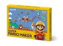 【WiiU】スーパーマリオメーカー(ブックレット付き) あす楽対応