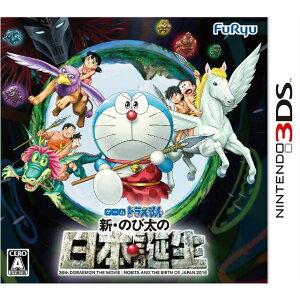 【3DS】ドラえもん 新・のび太の日本誕生 あす楽対応