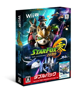 【WiiU】『スターフォックス ゼロ・スターフォックス ガード』ダブルパック あす楽対応
