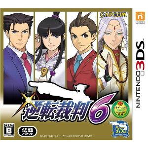 【3DS】逆転裁判6(初回特典同梱版) あす楽対応