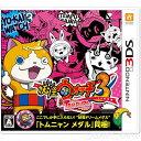 【3DS】妖怪ウォッチ3 テンプラ(トムニャンメダル同梱) あす楽対応...