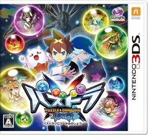 【3DS】パズドラクロス 神の章