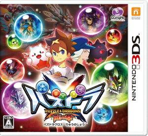 【3DS】パズドラクロス 龍の章