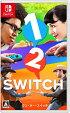 (Switch)1-2-Switch